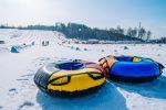 Gatlinburg snow tubing